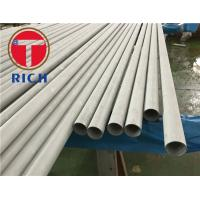 China Ferrite Stainless Steel Welded Tube AISI443 , 304 Seamless Tubing For Exhaust System wholesale