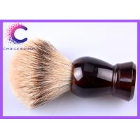 China 100% Silvertip Badger Bristle Shaving Brush turtle shell color handle density badger hair knots on sale