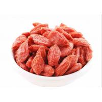 China Brazil Popular Goji Berry Dried Fruits Dried Fruit Snacks HALAL Certifiate wholesale
