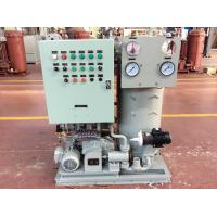Buy cheap MEPC.107(49) 1.0 M3/H MARINE OILY WATER SEPARATOR/ 15PPM BILGE SEPARATOR/OIL from wholesalers
