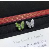 China Van Cleef & Arpels 18K White Gold Sapphire And Diamond Ring For Young Girls wholesale