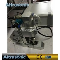 China CE Ultrasonic Sealing Machine , Rubber And PVC Cutting And Sealing Machine on sale