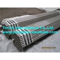 Quality ASTM A178 / A178M Carbon Steel Heat Exchanger Tubes , Electric Resistance Welding Pipe for sale