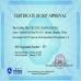 QINGDAO ZHONGQIAO MACHINE CO.,LTD Certifications