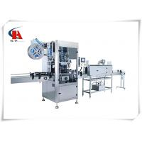 China Automatic Label Packaging Machine 100 BPH Shrink Sleeve Label Wrapping Machine wholesale