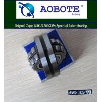 Quality Self-aligning Spherical Roller Bearing NSK 22206 CDE4 With Two Double Row for sale