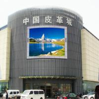 Quality P6 SMD Curved Outdoor LED Display Screen With Tri Color 5000cd/㎡ for sale