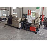 China HIPS PC PP PE Plastic Recycling Machine 45KW Bottle Recycling Machine High Speed on sale