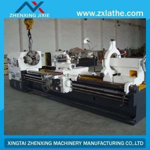 second lathe machine price