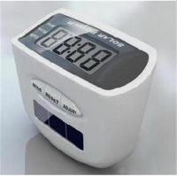 China Solar pedometer, multifunction pedometer steps, which can be measured distance, steps wholesale