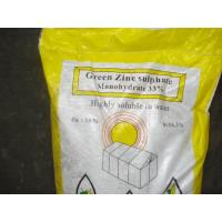 China Zinc Sulphate Monohydrate 33% Agriculture Fertilizer 7446-19-7 wholesale