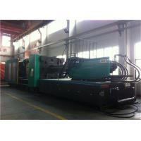 Wholesale Big Servo Energy Saving Injection Molding Machine 1500 TON For Car Parts Making from china suppliers