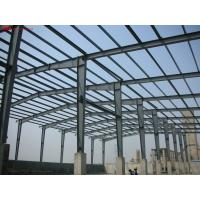 China Steel Frame Commercial Buildings Fabricated By Q345B With Painting wholesale