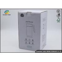 China Eco Friendly Custom Made Corrugated Packaging Boxes For Tea Set Supplies wholesale