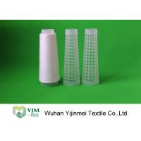 China 100 Percent Polyester Thread For Sewing Machine , Polyester Ring Spun Yarn High Strength on sale