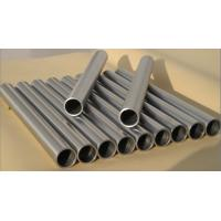 China 1-17mm Molybdenum Rhenium Alloy Tubing High Purity Superalloy Sliver White wholesale