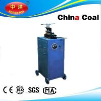 Wholesale 2014 Butt Welding Machine 100kva UN-150 from china suppliers