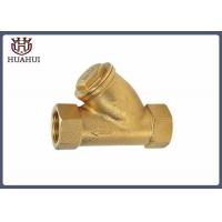 China Female Thread Brass Y Type Strainer Fitting SS304 Filter DN20 BSPT Screw wholesale