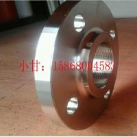Buy cheap BS 4504 113 BSP TH flange from wholesalers