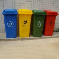 China 240L PLASTIC WASTE BIN WITH WHEELS wholesale