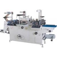 China Automatic Label Die-Cutting Machine,Flat Bed Die Cutting Machine WJMQ-350A with Hologram Stamping on sale