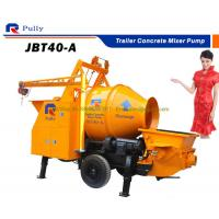 China Pully JBT40-P1 mobile concrete mixer with pump, concrete mixer machine with lift, cheap concrete mixer wholesale