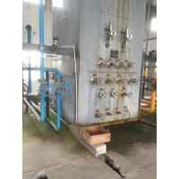 China Cryogenic 900nm³/h Liquid Oxygen /150nm3/h Oxygen 30nm3/h Liquid Argon Plant Air Separation Plant With Low Energy wholesale