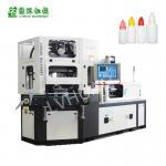 China Eye Drops Plastic Moulding Machine , IBM Auto Blowing Molding Machine IB30 wholesale