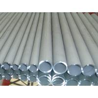 Quality Chemical Industry Steel Plate Pipe 304 304L Seamless Stainless Steel Pipe for sale