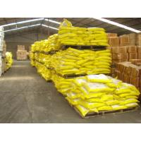 China Pesticide Packages, 25KG OR 50KG COLOR BAGS wholesale