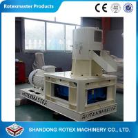 China 30 / 37kw White Blue Flat Die Wood Pellet Machine , Wood Pellet Production Equipment wholesale