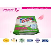 China Ultra Thick Disposable Sanitary Napkins 270mm 290mm 330mm Lengths Optional wholesale