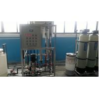 Buy cheap Power station RO purification system/RO pure water purification system/river from wholesalers