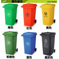 China outdoor plastic dustbin trash/garbage/waste/rubbish/refuse bin or can with wheels and covers on sale