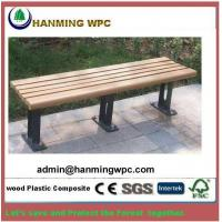 China WPC chair for outdoor use with wood plastic composite materials on sale