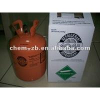 mixed refrigerant gas r404a