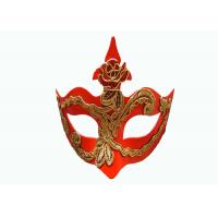 Buy cheap Paper Pulp Moulded Products Carnival Mask / Graduation Mask Support DIY Design from wholesalers