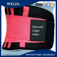 China WG-LS005 Red NeopreneBack Brace for Men/Women -Pink Lumbar Support for Lower Back Pain wholesale