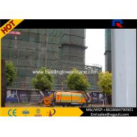 Quality 80 Cubic m/h Portable Electric Concrete Pump Outline Dimension 6400x2100x2200 for sale