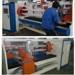 China PVC Electric Insulation 250mm 1800kg Tape Roll Cutting Machine wholesale