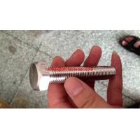Buy cheap hexagon bolt with nut and washer 254SMO 1.4547 from wholesalers