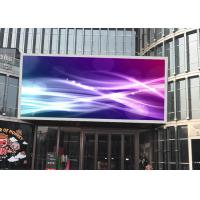 China P9 Outdoor Full Color LED Display SMD 3535 17mm Thickness For Outdoor Advertising wholesale