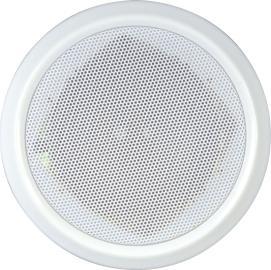 Latest speakers in ceiling buy speakers in ceiling for Ceiling speakers for bathroom