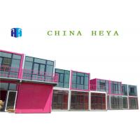 China Hotel Use Luxury Double Storey Prefab Houses Prebuilt Container Home Strong Frame wholesale