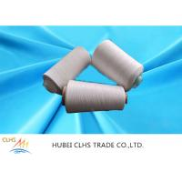 Buy cheap High Strength Polyester Spun Raw White Yarn 20s Count Anti - Pilling For Sewing from wholesalers