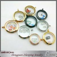 China High quality fashion glass locket floating pendant and charms wholesale