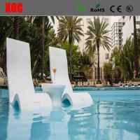 Buy cheap 15 Inches Pool Use PE Made Chaise In-water Relaxation Sun Lounge New Design Poolside Deep Chaise Lounge from wholesalers