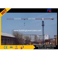China 3 To 55m Working Range Topless Tower Crane Boom Length 50m Remote Control wholesale