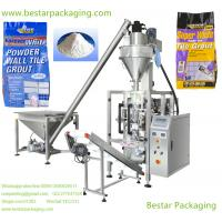 China Stainless steel 304 White Powder Wall Tile Grout packaging machine wholesale