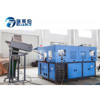 China Molding 2 Cavity Automatic Bottle Blow Molding Machine For PET Bottles wholesale